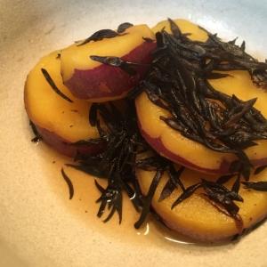 【減塩】サツマイモとひじきの煮物