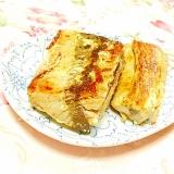 本マグロde❤ガリバタ・カレーサラダスパイス焼き❤