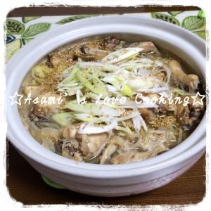 鶏手羽元のニンニク塩鍋