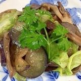 茄子、舞茸、キャベツの炒め物