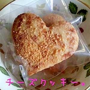 マヨネーズで☆チーズクッキー♪