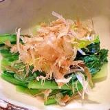 レンジ調理で気軽にもう一品☆小松菜のおひたし