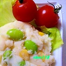 枝豆inポテトサラダ
