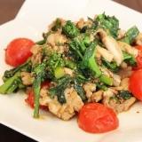 鶏肉(せせり)と菜の花の粒マスタード炒め