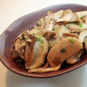 飛魚つゆで あじすぼと舞茸の和風炒め