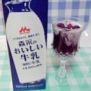 アサイーと森永のおいしい牛乳でヨーグルトシェイク♪