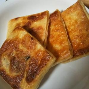 チリソースで食べる!ねぎチーズと油揚げのはさみ焼き