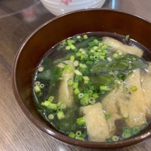 小松菜と油揚げの味噌汁!