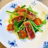 マグロたたきサラダ〜焦がしニンニクドレッシング〜