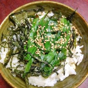 九条ネギ丼【シンプル☆和食】
