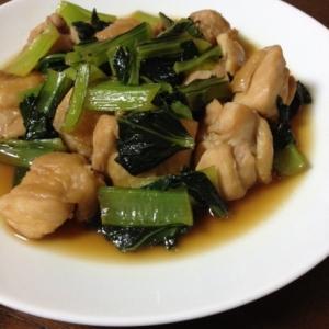 鶏肉と小松菜のうま煮