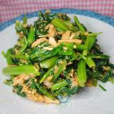小松菜とシーチキンのマスタード和え