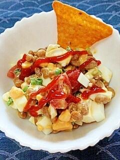 ドリトスで☆トマト&チーズのミモザ風納豆ディップ♪