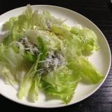レタスとしらすの簡単サラダ