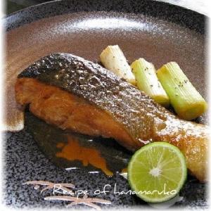 ビタミンたっぷり秋鮭の照り焼き