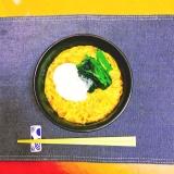 【糖質制限】糖質0麺♡カレーうどん