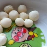 卵も小麦も使わないミルクボーロ