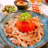 丸ごとトマト♡牛肉炒め煮