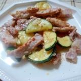 豚肉とズッキーニの塩麹炒め