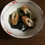小松菜とちくわ炒め