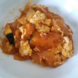 かぼちゃと玉子の中華チリソース炒め