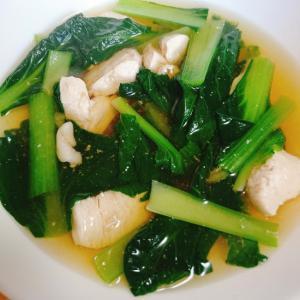 鶏胸肉と小松菜の生姜スープ