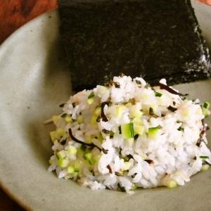 さっぱり 胡瓜とシソの実とガリの混ぜご飯