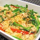 簡単☆豆腐と韮玉の炒め物