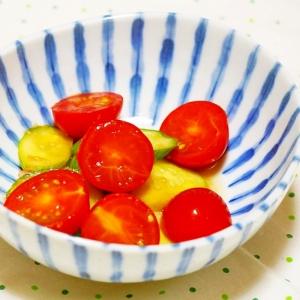 プチトマトのさっぱり生姜和え♪