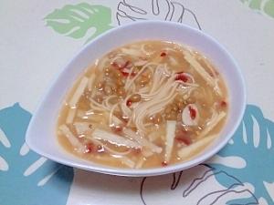 納豆入り!辛味噌にゅうめん++