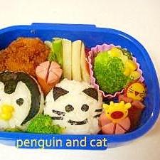 ペンギンさんとねこさんの簡単キャラ弁