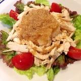 レンジで簡単☆さっぱり蒸し鶏のおろしごまポンサラダ