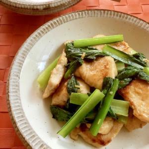 鶏むね肉と小松菜の香味しょうゆ炒め