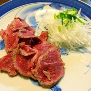 安いお肉でも柔らか☆ヘルシー牛のたたき