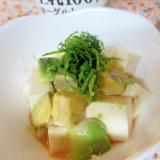 リケン×小岩井★アボカド豆腐しそサラダ