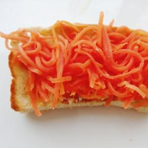金時人参のシュガーバタートースト