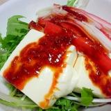 中華風ピリ辛ドレッシングサラダ