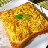 朝専用☆ゴールデンカレーパン