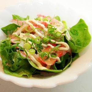 胡麻ドレ/マヨで サラダ菜とシーサラダと葱のサラダ
