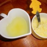きれいなレモン色!ゆず砂糖 ゆず茶にどうぞ