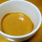 湯豆腐に☆ クセになる!黄身で作る濃厚味噌~♪
