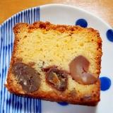 栗野渋皮煮ケーキ