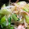 もやしと青梗菜のナムル
