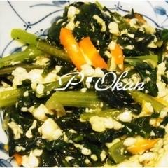 小松菜と豆腐の炒め物