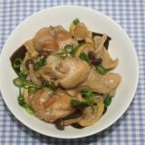 NHK☆きょうの料理☆切り干し大根と鶏手羽の煮物
