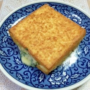 中からチーズがとろ〜り!な焼き厚揚げ♪