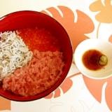 海鮮三色丼♪