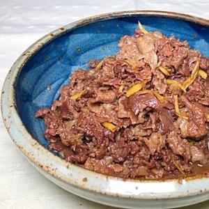 牛肉のしぐれ煮/おうちで簡単に料亭の味