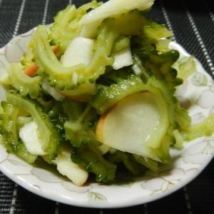 林檎とゴーヤのサラダ