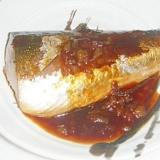 梅酒の梅で!鯖の梅醤油煮